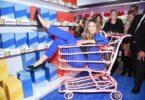 Lidl - coleção Heidi Klum - Distribuição Hoje (3)