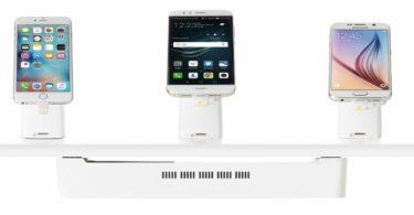 Gateway lança nova solução de segurança para dispositivos móveis
