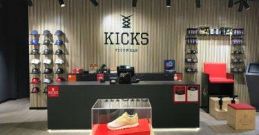Kicks abre 11ª loja com conceito renovado