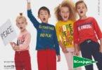 El Corte Inglés lança coleção solidária para apoiar Unicef