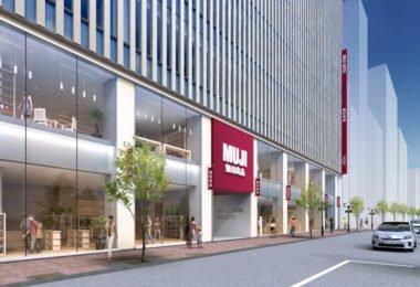 Muji inaugura flagship store global com hotel