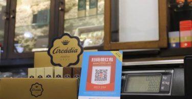 Arcádia usa sistema de pagamentos digitais Alipay