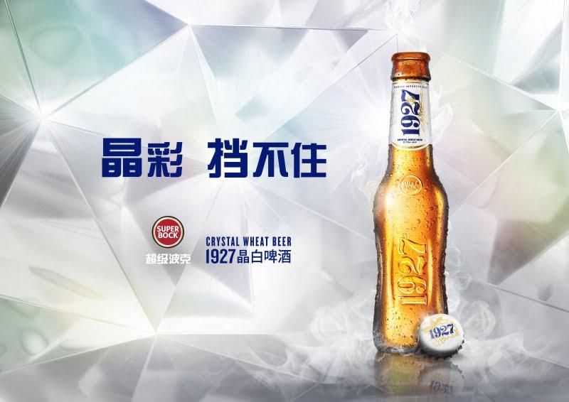 Super Bock lança campanha e nova marca de cerveja na China