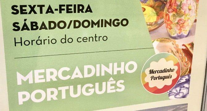 Mercadinho Português está de volta ao Centro Comercial Gaia Jardim