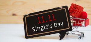 singles_day_alibaba