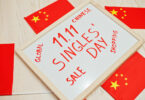 Chinese singles day