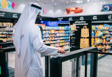 City Carrefour Dubai supermercado inteligente